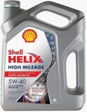 Моторное масло Shell Helix HIGH MILEAGE 5W40 4л
